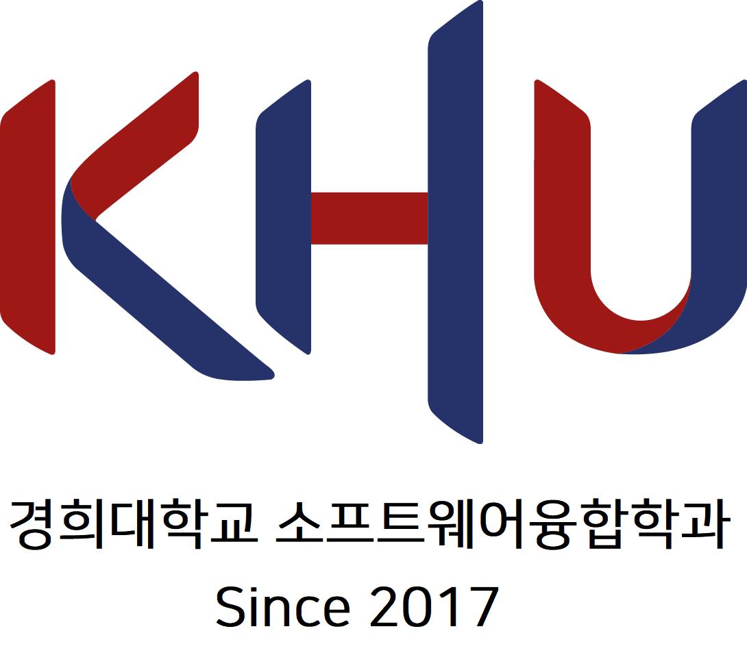 KHU 소프트웨어융합학과